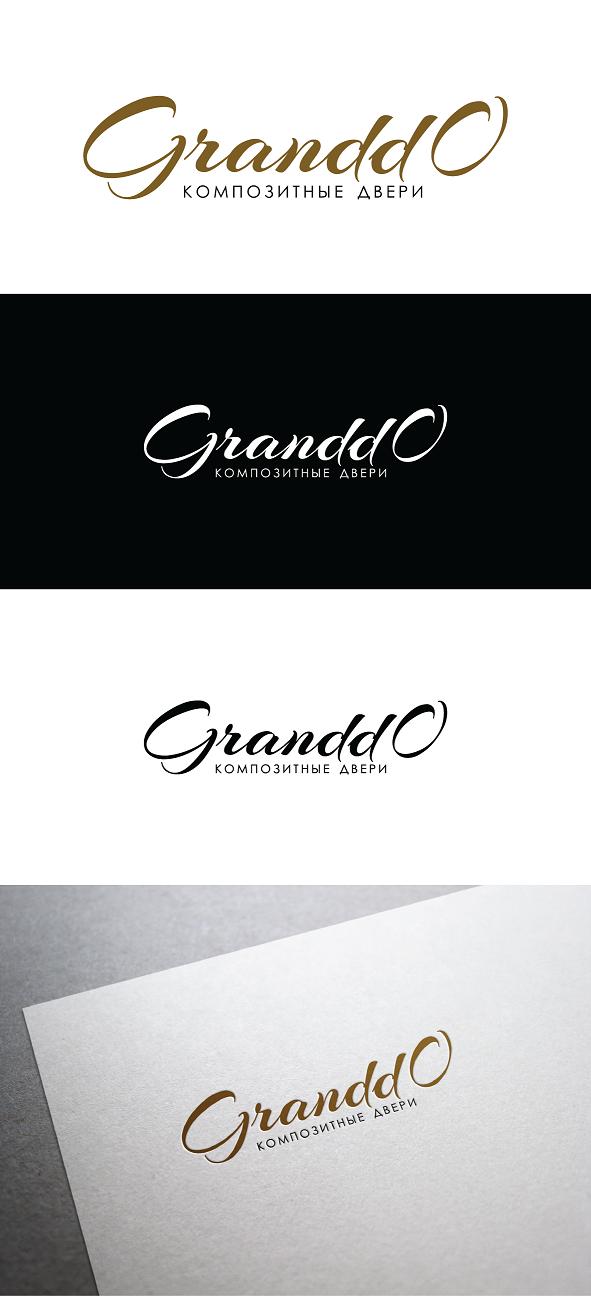 Разработка логотипа фото f_1355a9461d60ac67.png