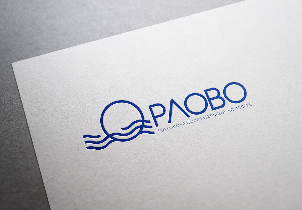 Разработка логотипа для Торгово-развлекательного комплекса фото f_157597374dd3cf83.png