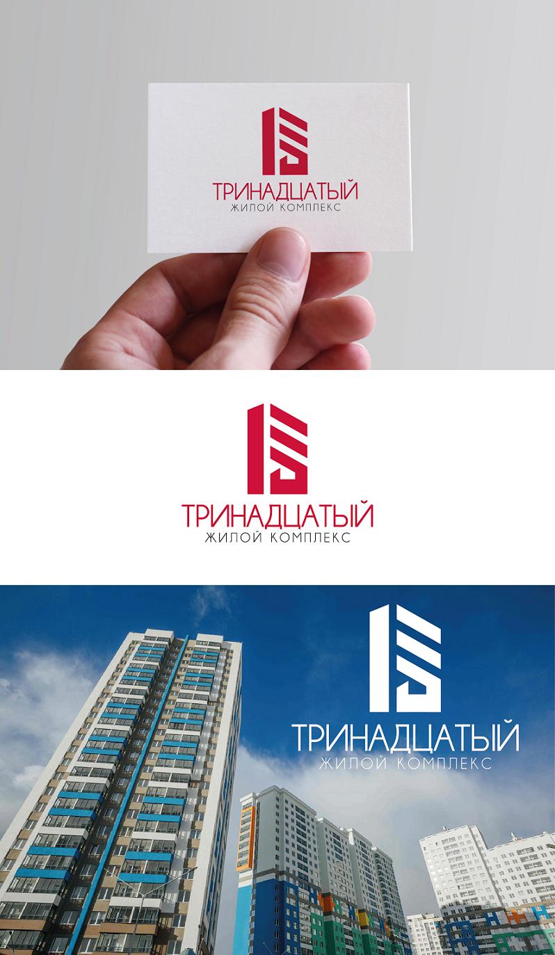 Разработка логотипа и фирменный стиль фото f_1805970a87a20c2a.png