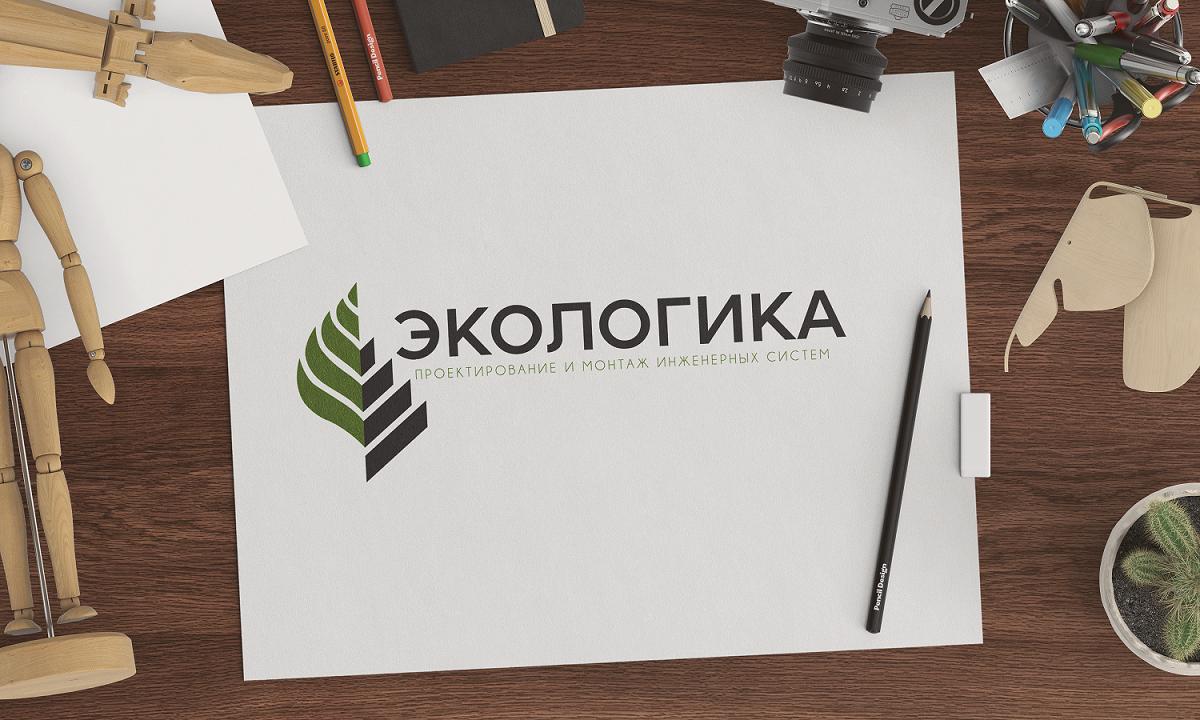 Логотип ЭКОЛОГИКА фото f_189594290cf4dc65.png