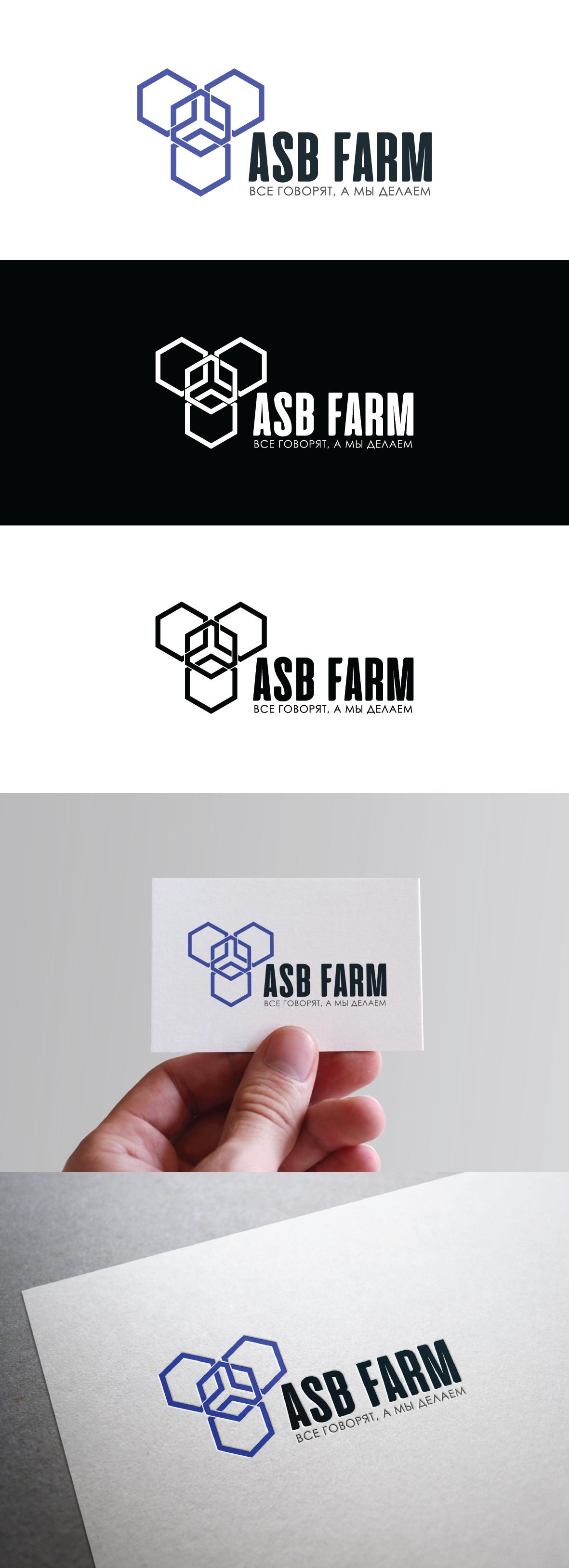 Разработка 3-4 видов логотипа фото f_2545a5cbfe1bf612.png
