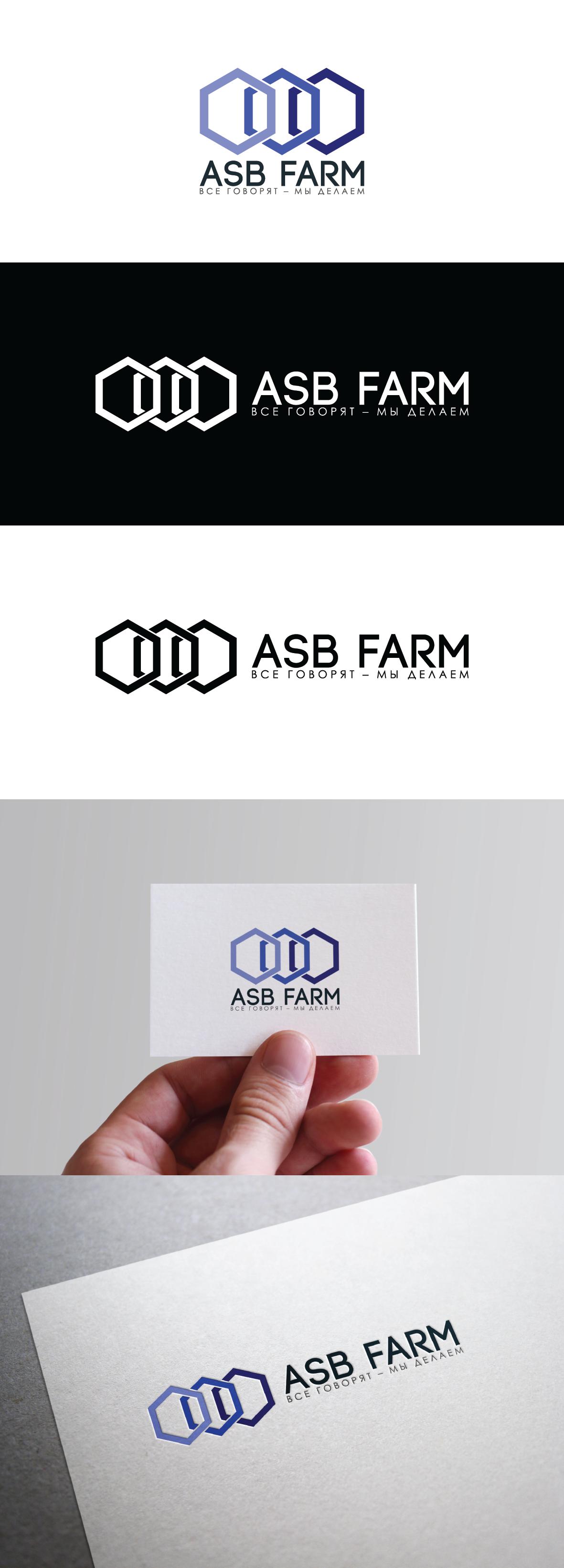 Разработка 3-4 видов логотипа фото f_2755a5cc02558a31.png