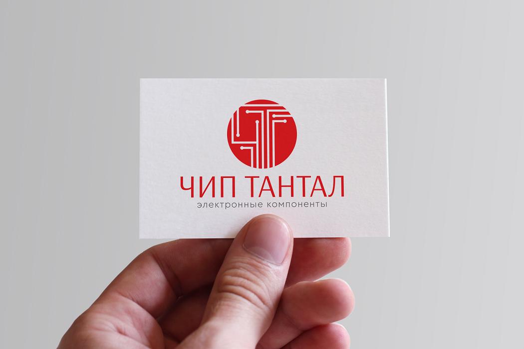 Логотип + Дизайн настольного календаря фото f_3475a2807b9ee134.png