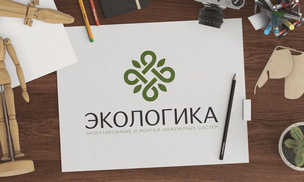Логотип ЭКОЛОГИКА фото f_37359428fefdb940.png