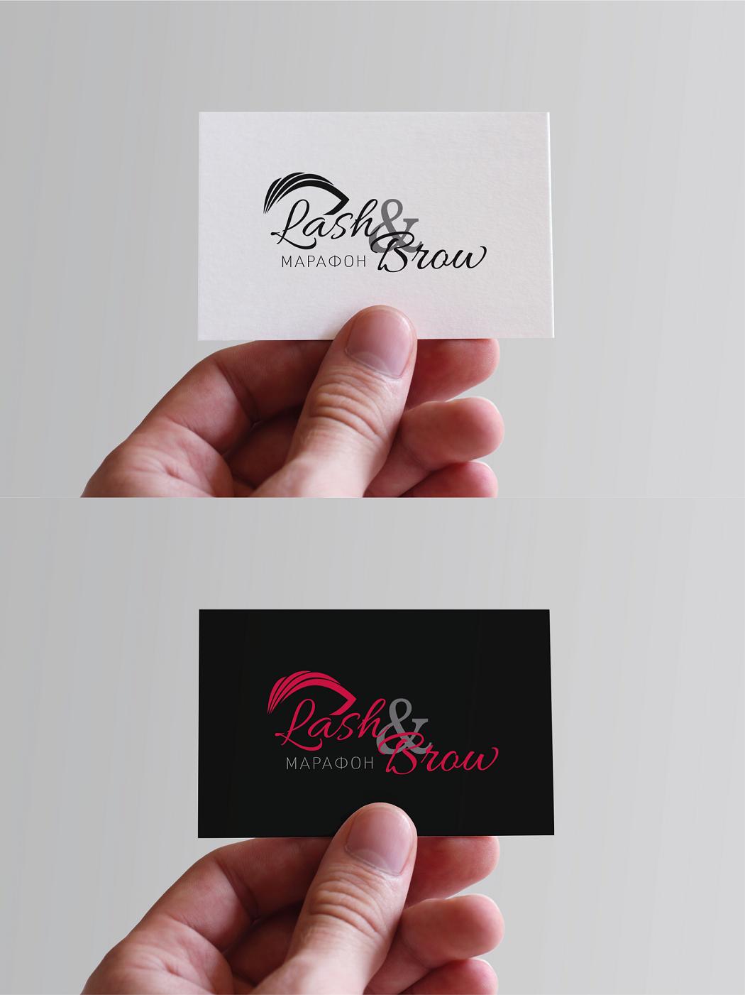 """Создание логотипа мероприятия """"Марафон Lash&Brow"""" фото f_37658f7408bc071f.png"""