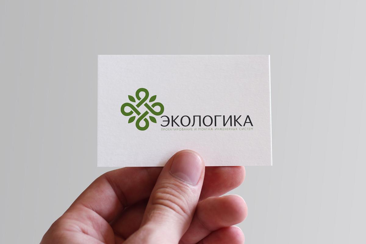 Логотип ЭКОЛОГИКА фото f_38859429010eb5a3.png