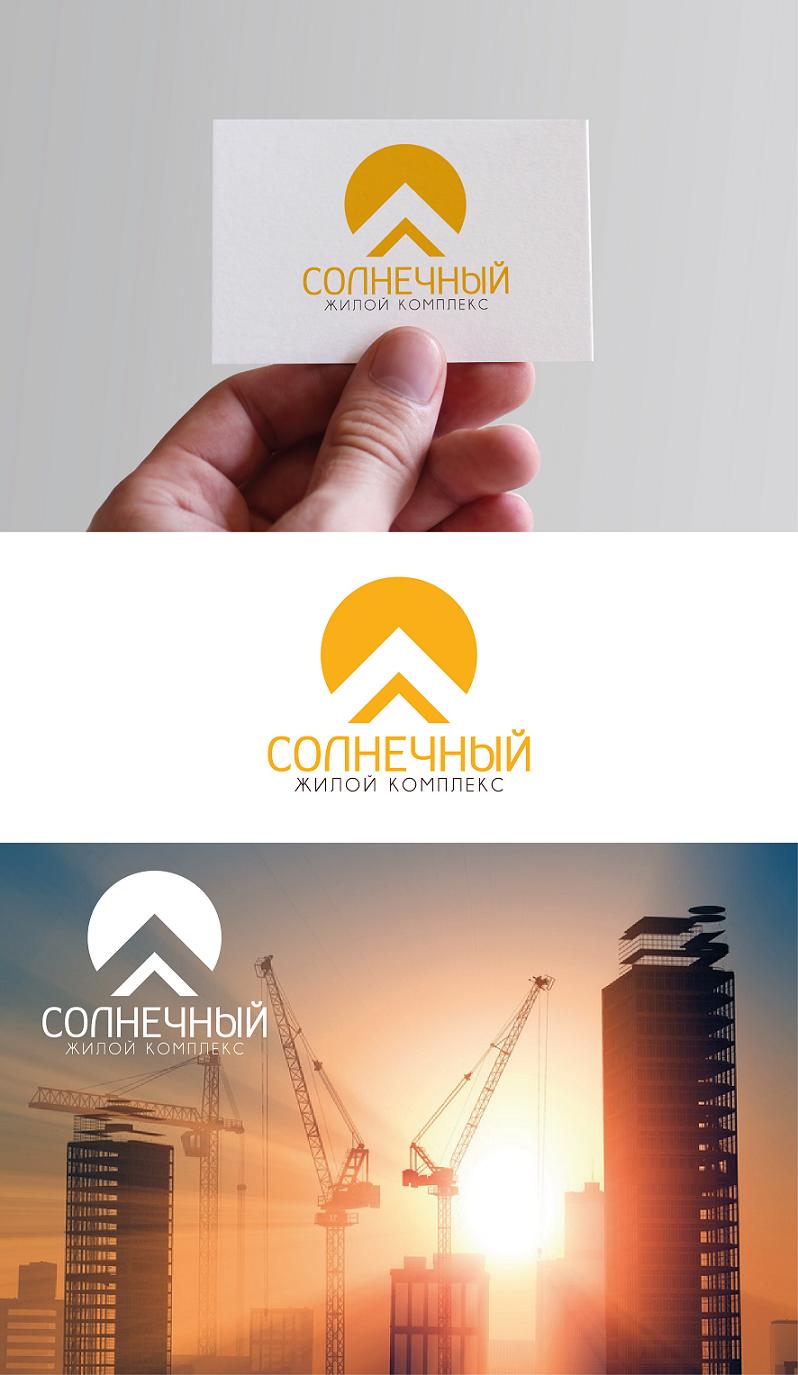 Разработка логотипа и фирменный стиль фото f_4005970a873ec812.png