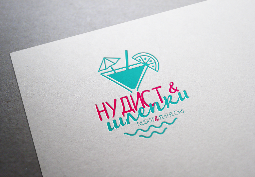 Разработать логотип и различные варианты использования его.  фото f_4305962833643c96.png