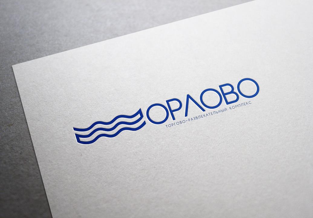 Разработка логотипа для Торгово-развлекательного комплекса фото f_431597374d2b8085.png