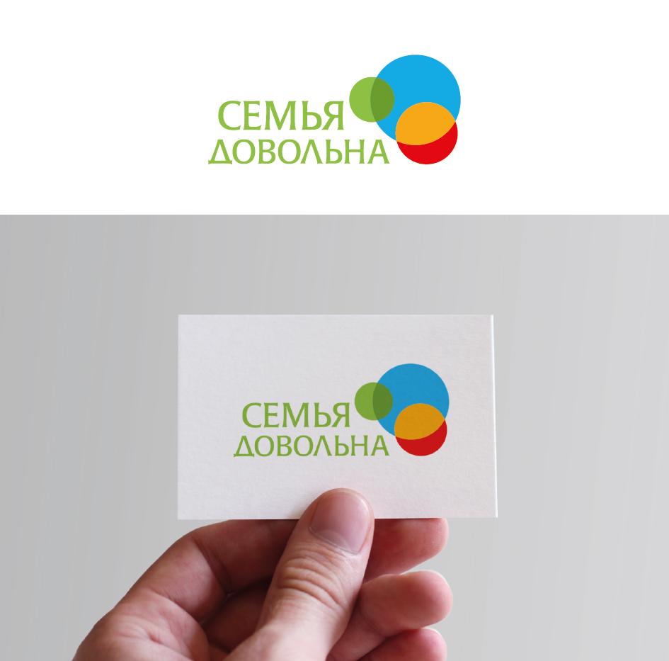 """Разработайте логотип для торговой марки """"Семья довольна"""" фото f_455596cdb040114e.png"""