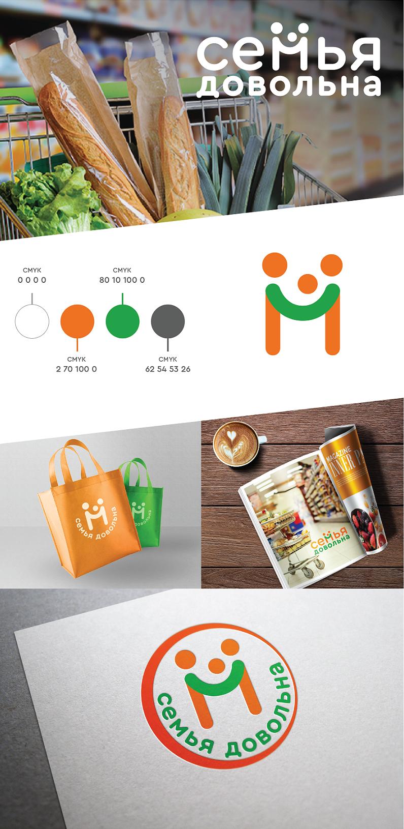 """Разработайте логотип для торговой марки """"Семья довольна"""" фото f_4865ba8e2bc231c4.png"""