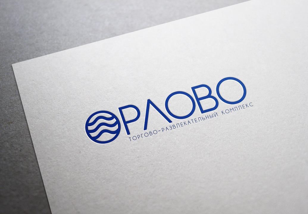 Разработка логотипа для Торгово-развлекательного комплекса фото f_542597374d5a747f.png
