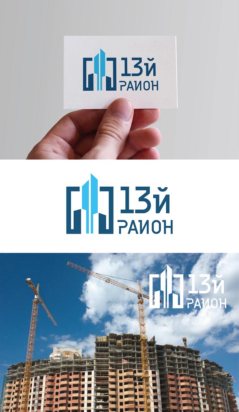 Разработка логотипа и фирменный стиль фото f_561597056f1beb3e.png