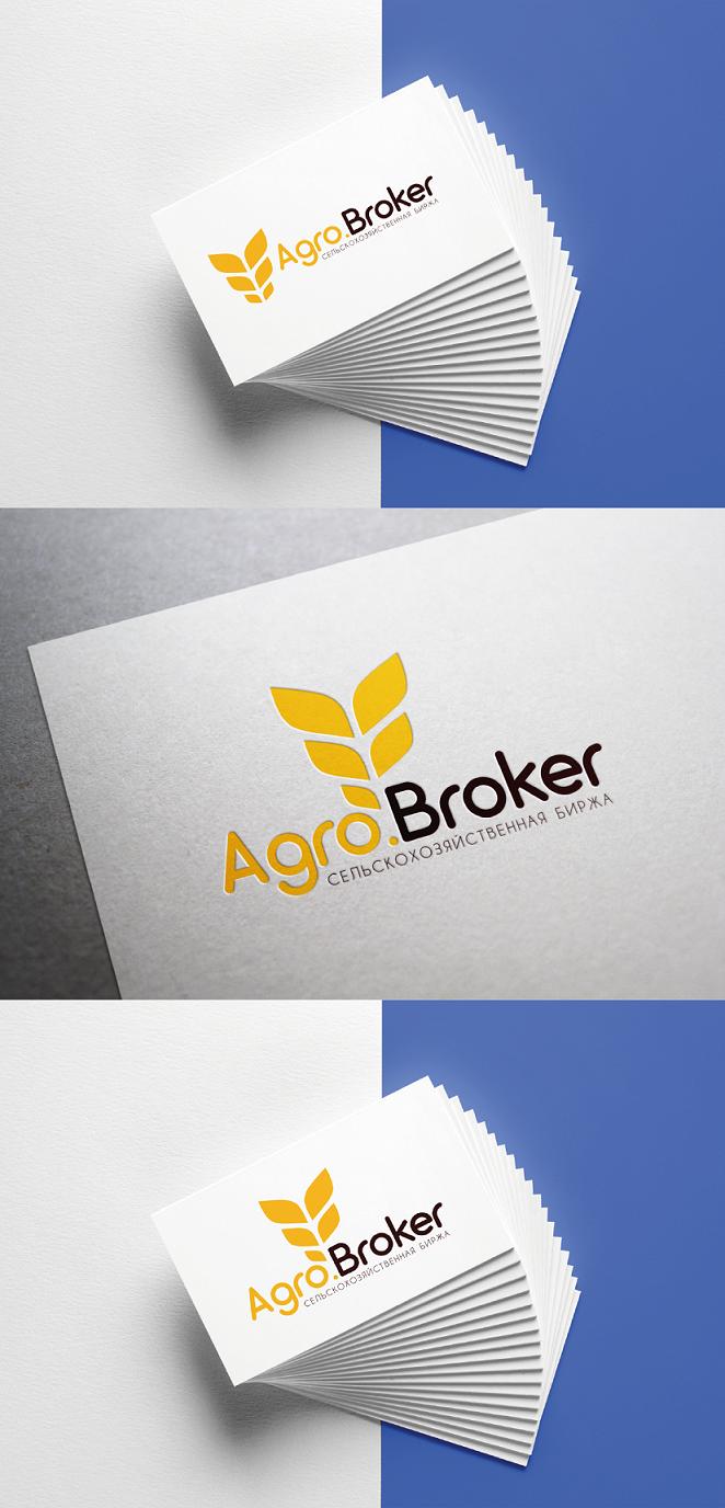 ТЗ на разработку пакета айдентики Agro.Broker фото f_5645968971587ca2.png