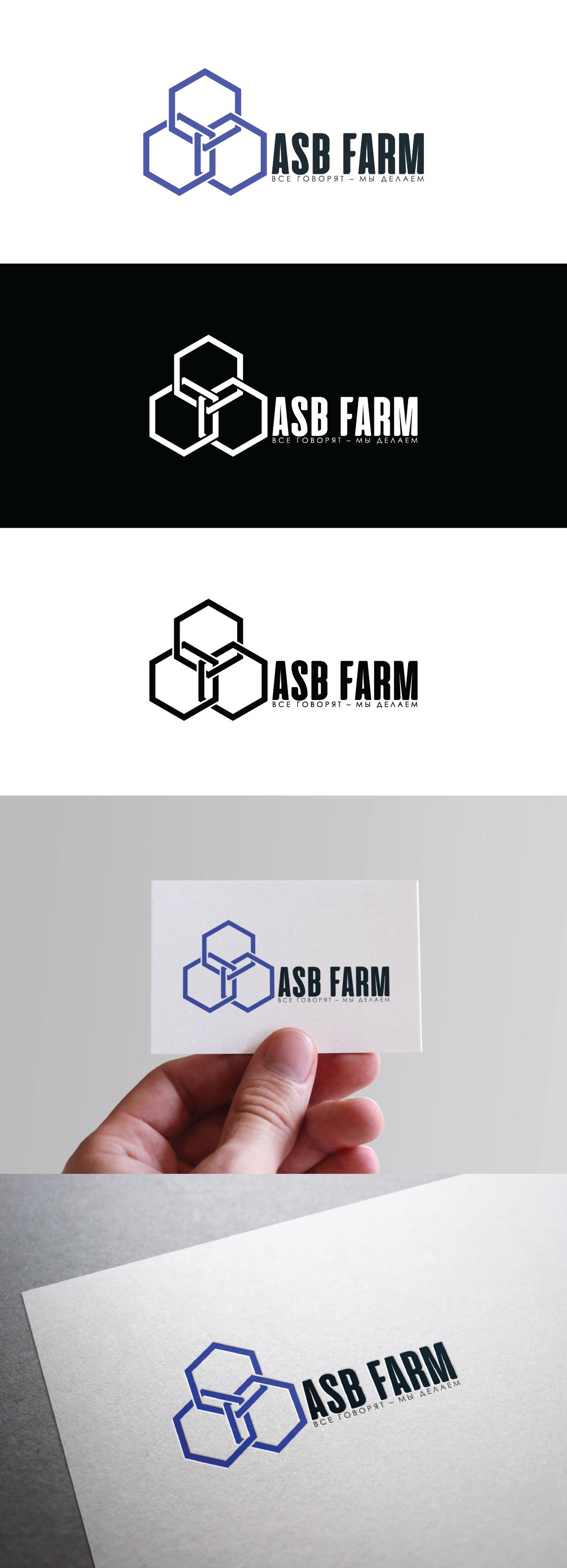 Разработка 3-4 видов логотипа фото f_5705a5cc00856d75.png