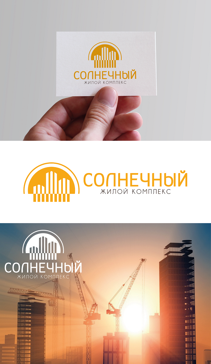 Разработка логотипа и фирменный стиль фото f_5805970570771aa2.png