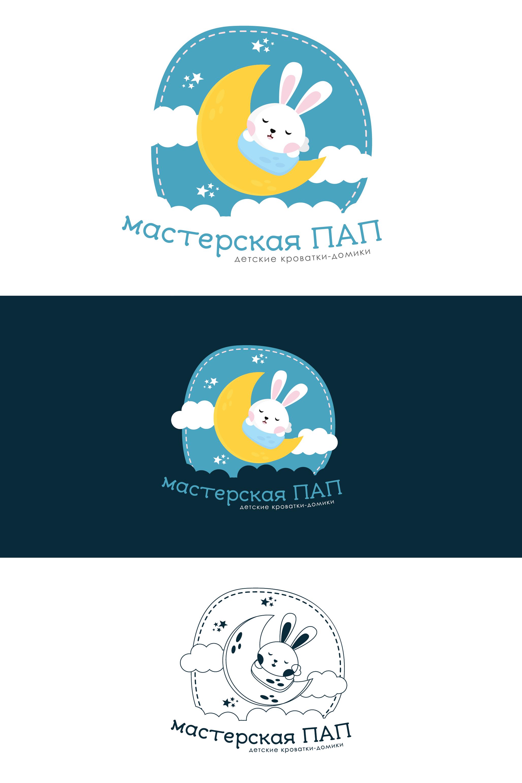 Разработка логотипа  фото f_6215aae7865dcce2.png