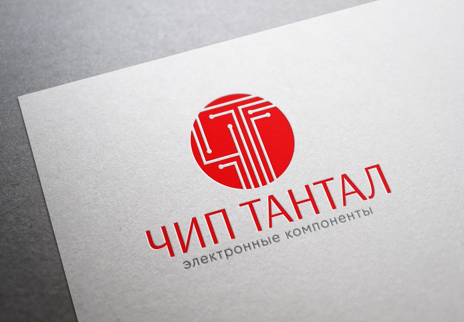 Логотип + Дизайн настольного календаря фото f_6395a2807b51fa2a.png