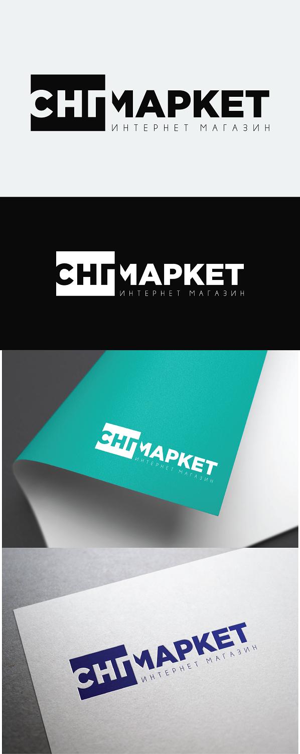 Объявляется конкурс на создание логотипа ИМ обуви фото f_6755a14150036063.png