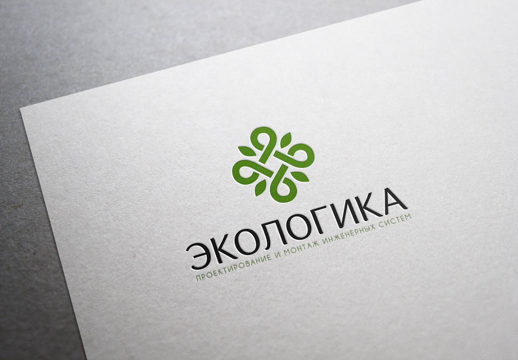 Логотип ЭКОЛОГИКА фото f_69959428ffa29ed3.png