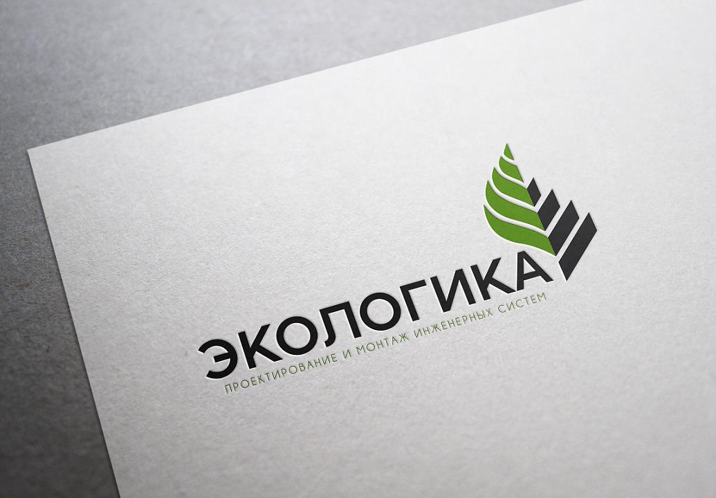 Логотип ЭКОЛОГИКА фото f_795594290da1eb0d.png