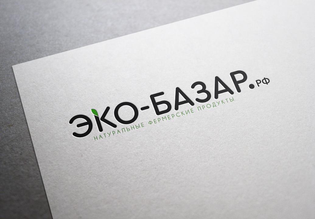 Логотип компании натуральных (фермерских) продуктов фото f_818594159bb81e8f.png