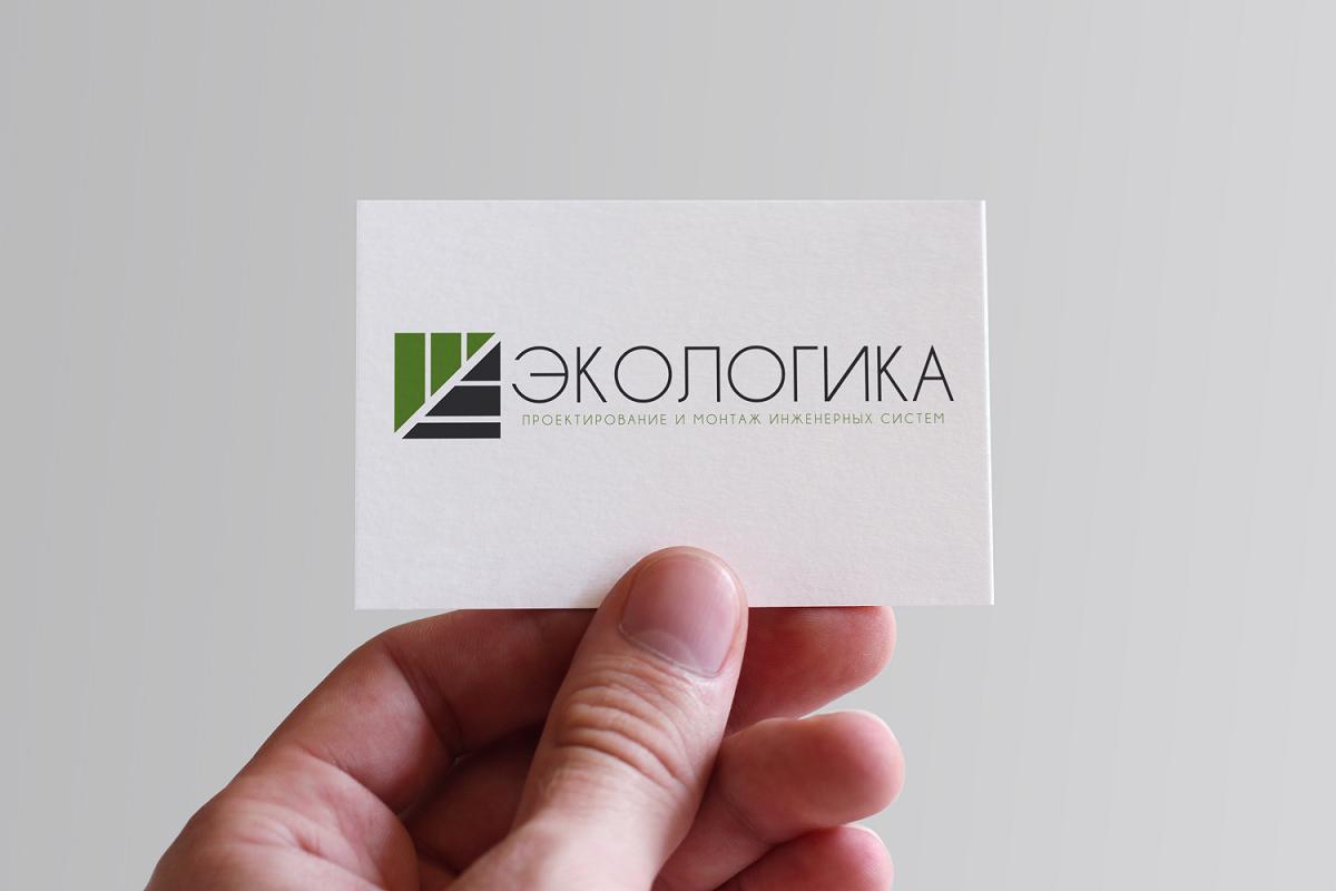 Логотип ЭКОЛОГИКА фото f_830594290c40d929.png