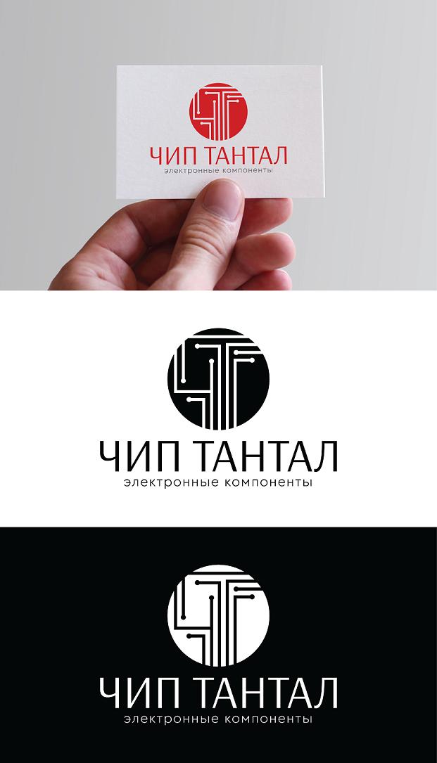 Логотип + Дизайн настольного календаря фото f_9105a2807b094880.png