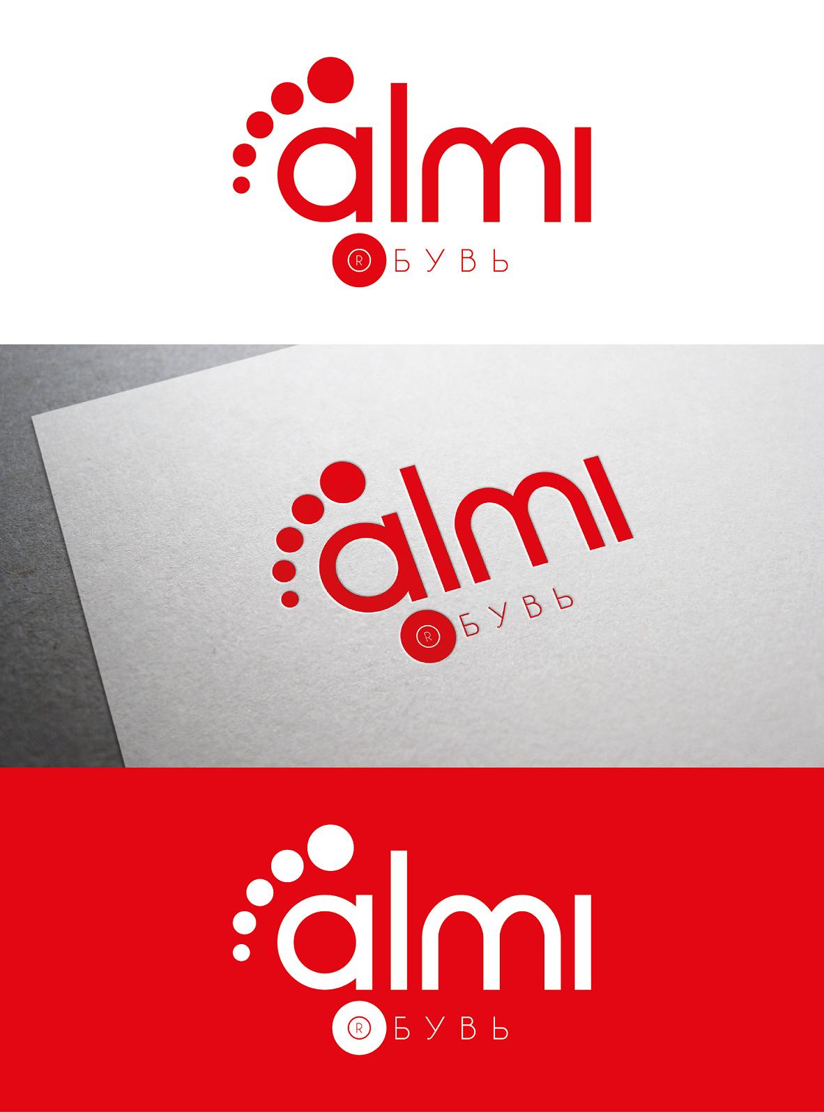 Дизайн логотипа обувной марки Алми фото f_92459f1ac27f299b.png