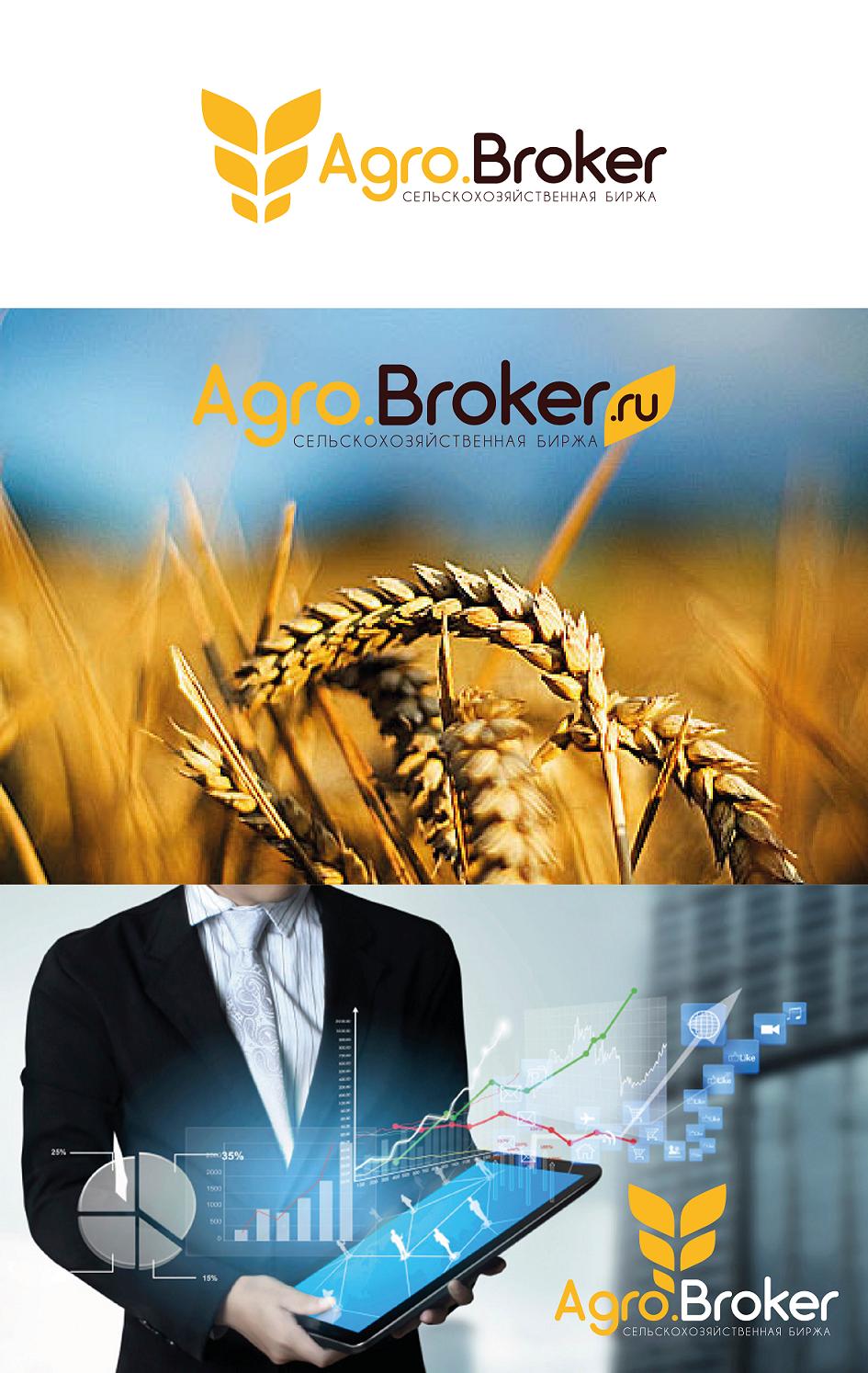 ТЗ на разработку пакета айдентики Agro.Broker фото f_9455968973db7653.png