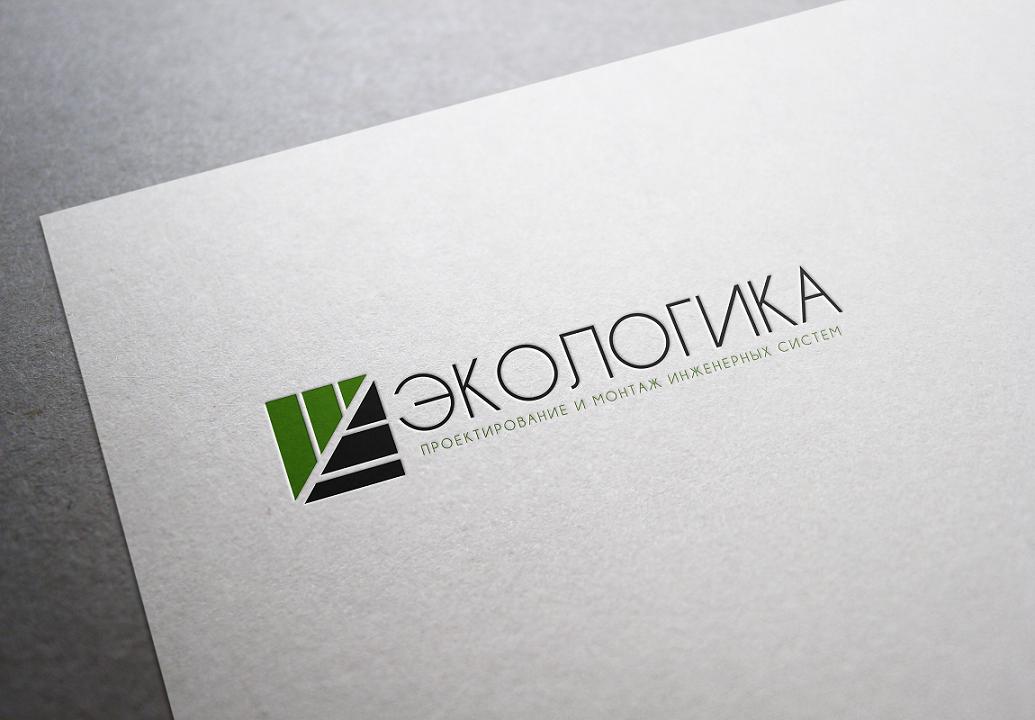 Логотип ЭКОЛОГИКА фото f_954594290c00ead1.png