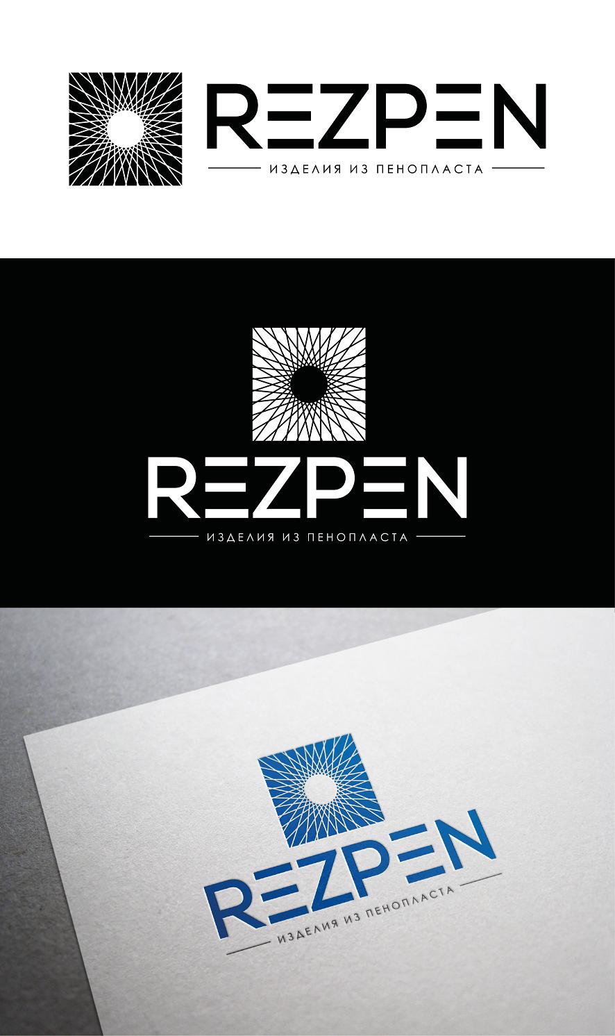 Редизайн логотипа фото f_9705a54e6d4c383b.png