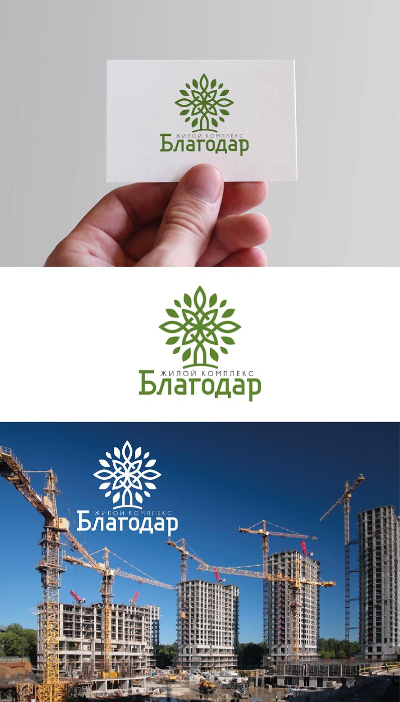 Разработка логотипа и фирменный стиль фото f_9755970a86c65883.png