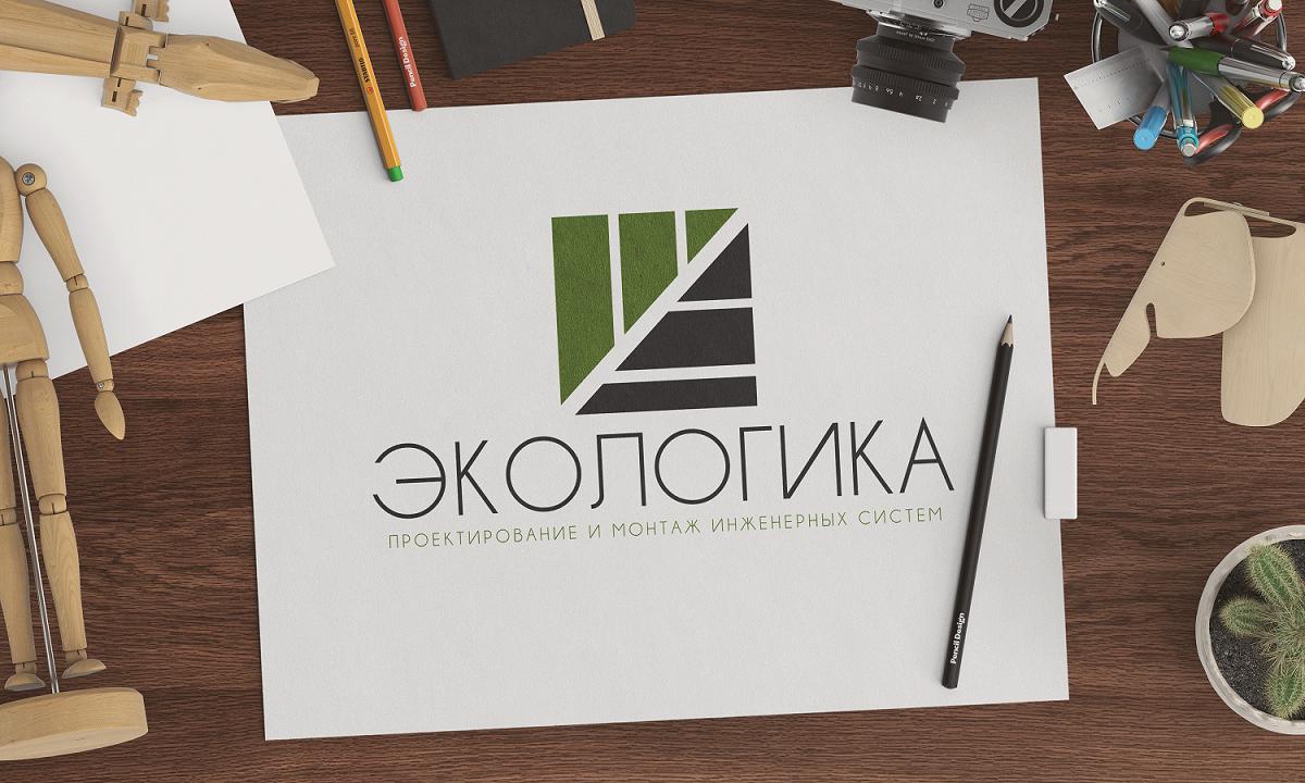 Логотип ЭКОЛОГИКА фото f_9945942901a34c98.png