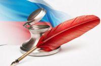 Сайт частного адвоката
