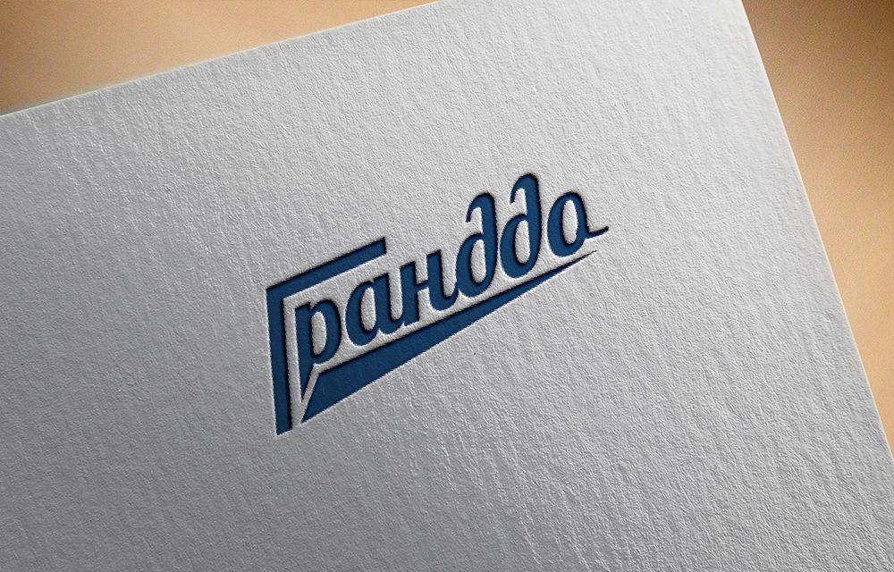 Разработка логотипа фото f_7745a893d0fb0d0e.jpg
