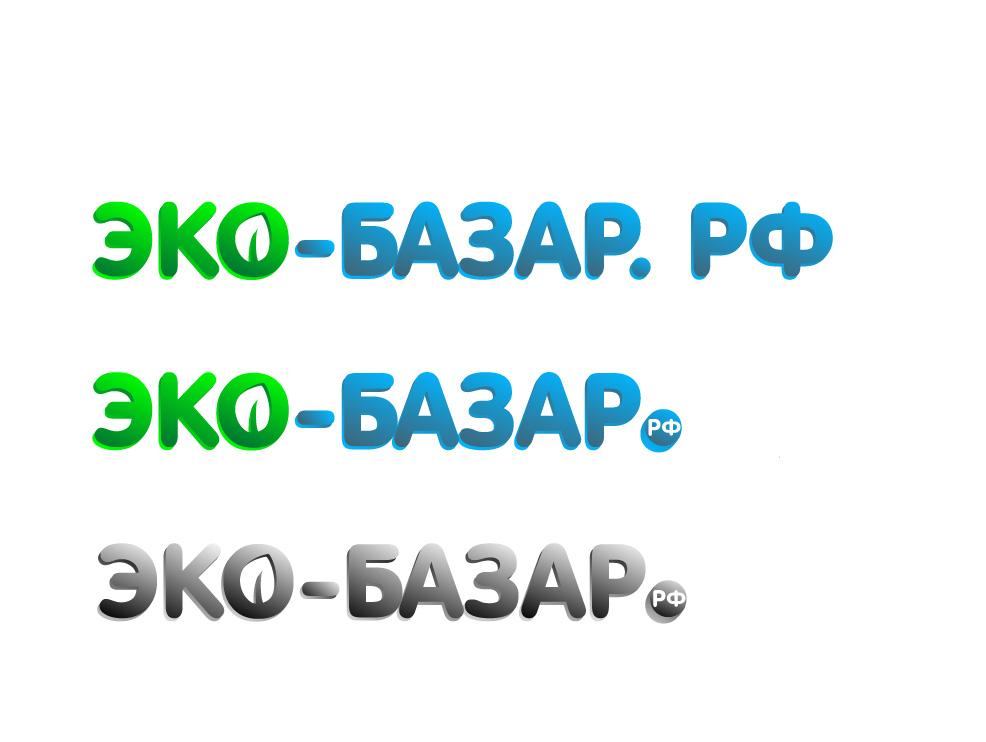 Логотип компании натуральных (фермерских) продуктов фото f_991593ed57961ca4.jpg