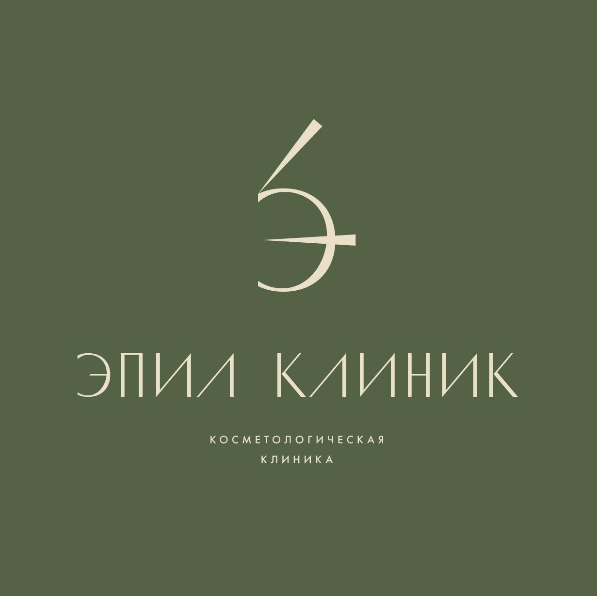 Логотип , фирменный стиль  фото f_0895e1e2af106e3c.jpg