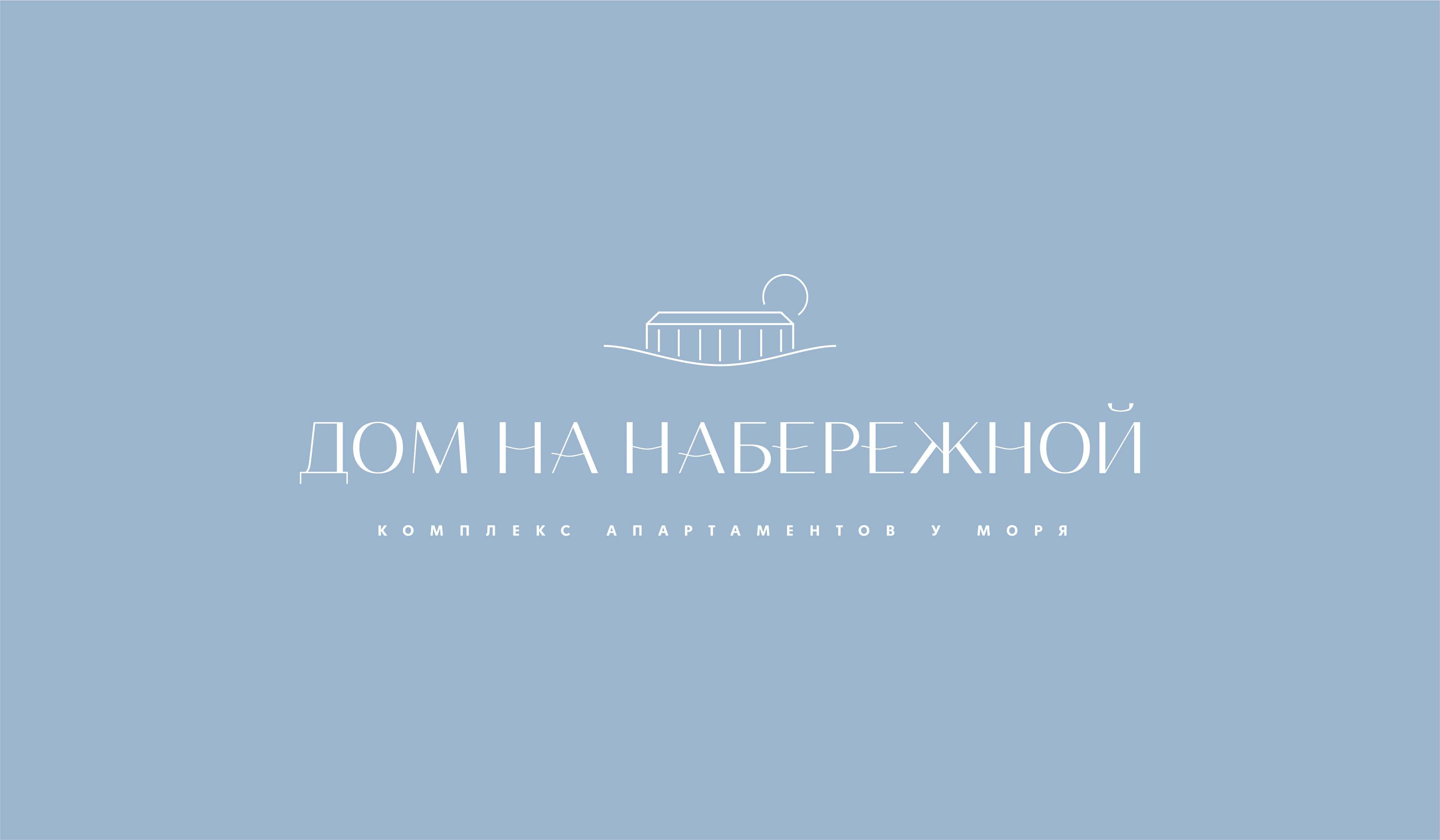 РАЗРАБОТКА логотипа для ЖИЛОГО КОМПЛЕКСА премиум В АНАПЕ.  фото f_4215dec26d2e4a17.jpg