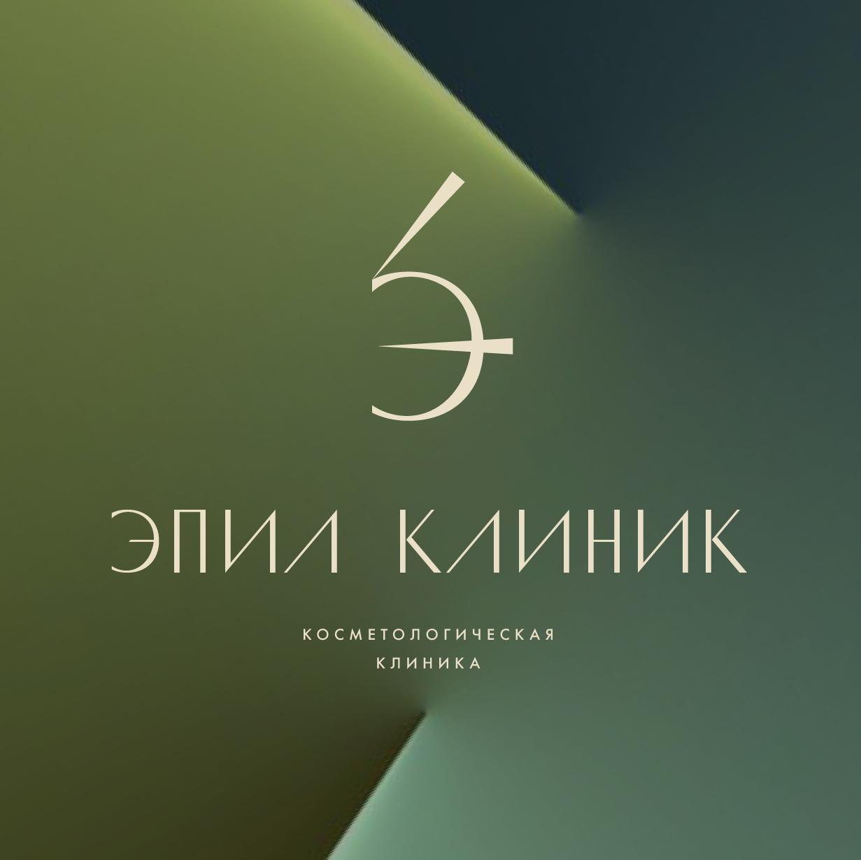 Логотип , фирменный стиль  фото f_4885e1e2e5f0b4b0.jpg