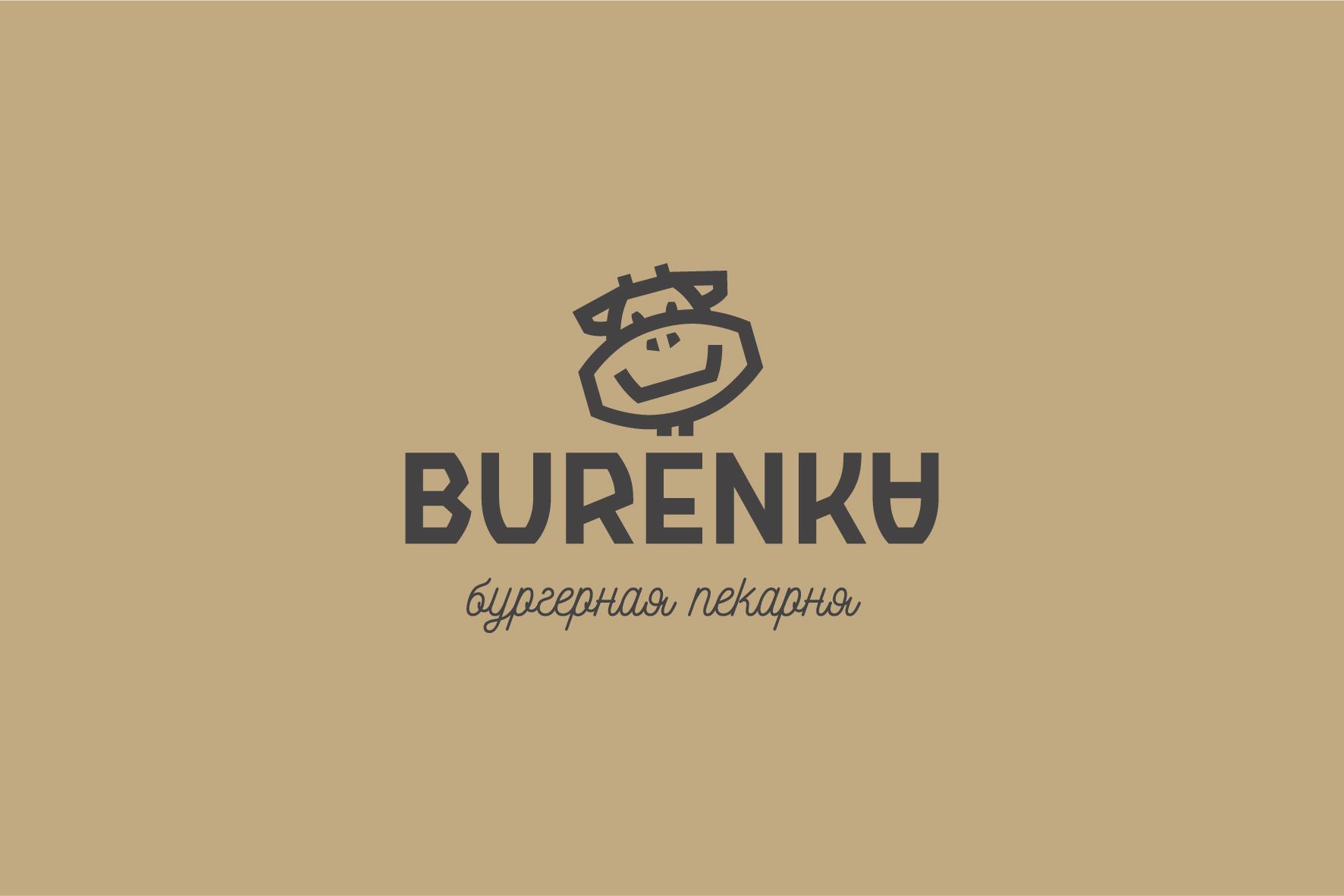 Логотип для Бургерной с Пекарней фото f_9045e151e80b5991.jpg