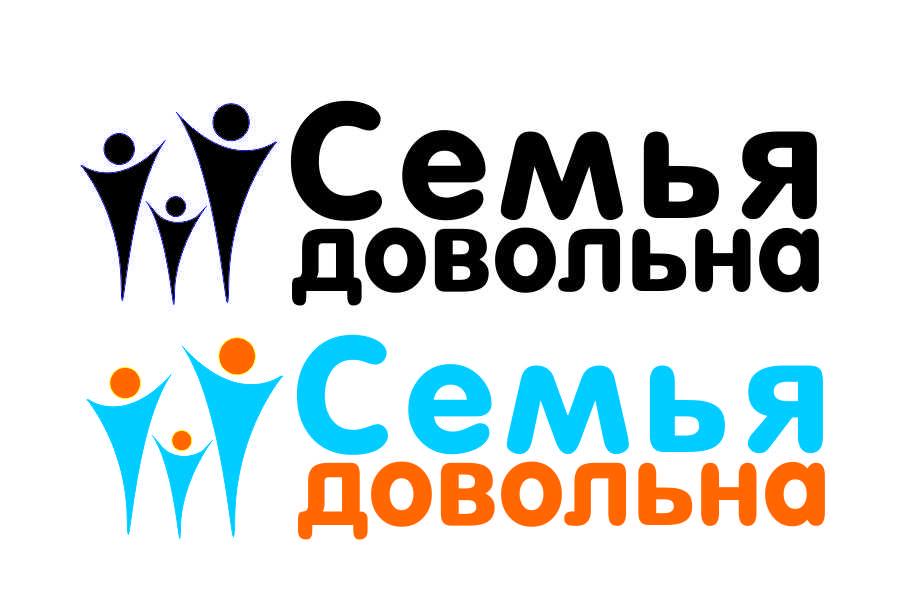 """Разработайте логотип для торговой марки """"Семья довольна"""" фото f_40859687ae59b795.jpg"""