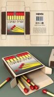 спички-ручки - дизайн коробки
