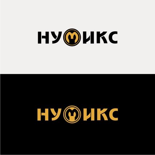 Логотип для интернет-магазина фото f_3975eca5f1ad1c27.jpg