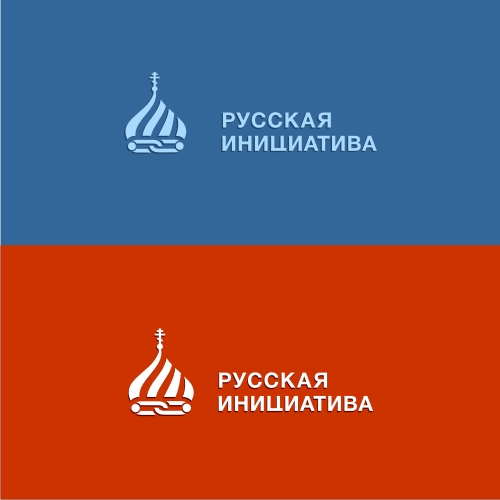 Разработать логотип для организации фото f_7225ec1407829349.jpg
