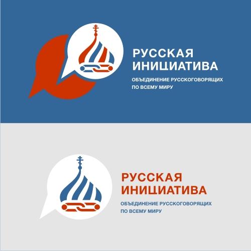 Разработать логотип для организации фото f_9465ec1408320043.jpg
