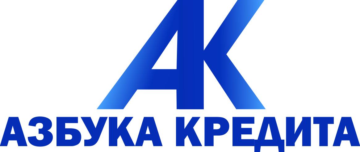 Разработать логотип для финансовой компании фото f_0165de638034616a.jpg
