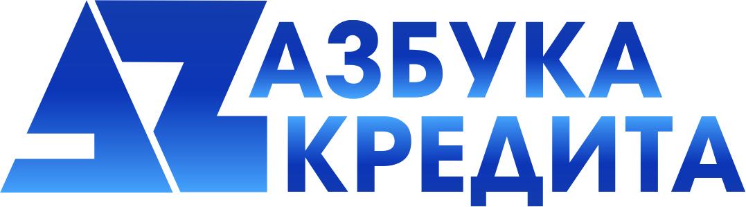 Разработать логотип для финансовой компании фото f_0655de637c701981.jpg