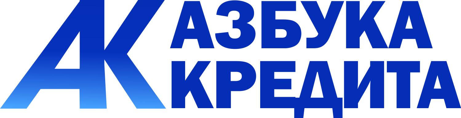 Разработать логотип для финансовой компании фото f_2295de637d0b3b7f.jpg