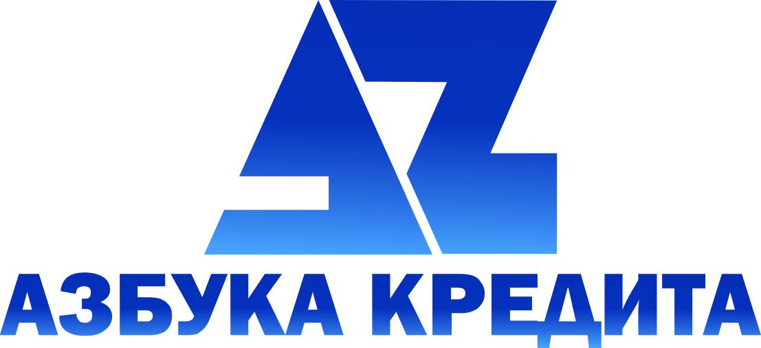 Разработать логотип для финансовой компании фото f_4595de637fcf2ab4.jpg